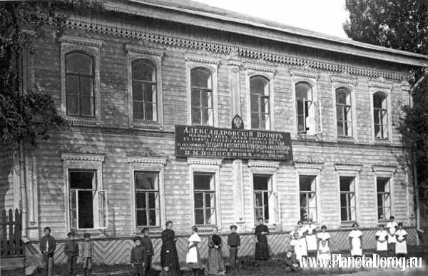 Александровский приют в Мологе