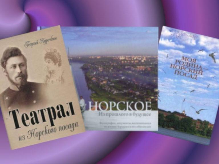 книги краеведение