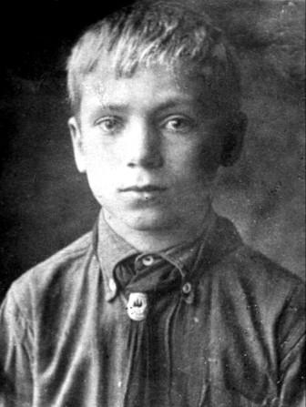 Горбачев Юра